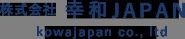 幸和JAPAN